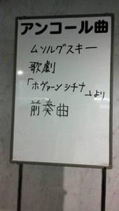 20101108205741
