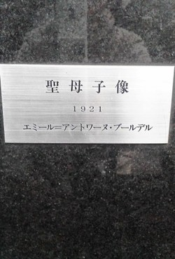 20110121170710c_4