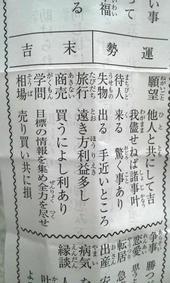 20110602163209