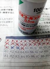 20130501072137