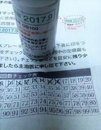 20160708131735_2