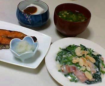 塩シャケ、ホウレン草とベーコンの牛乳煮、ピーナツ豆腐、落とし卵の味噌汁