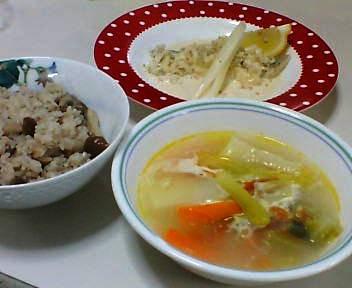 白身魚のオレンジソース、ペイザンヌ・スープ、茸ごはん