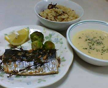 サワラの香草焼き、かきのクリームスープ、カレー風味のまぜごはん