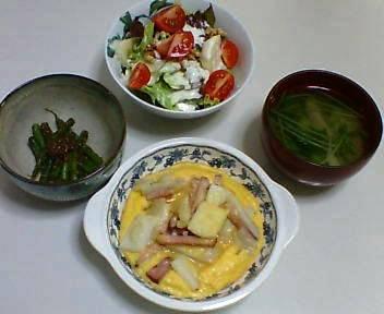 長芋と卵のグラタン、サラダ、いんげんのごまあえ、ゴボウと水菜の味噌汁