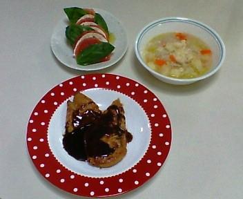 鶏胸肉のソテー・バルサミコソース、カプレーゼ、ミネストローネ