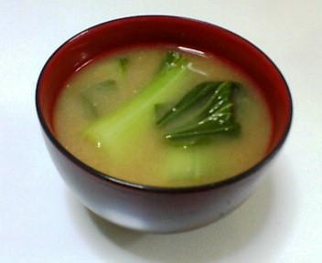 青梗菜の味噌汁