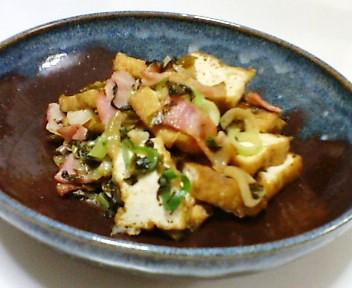 厚揚げと高菜の炒め物