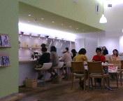 栗原さんのレストラン
