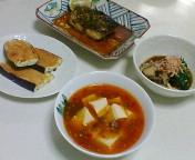 昨日の夕飯(麻婆豆腐スープ)