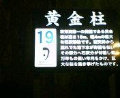 秋芳洞 No.35