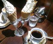 久しぶりのソフトクリーム