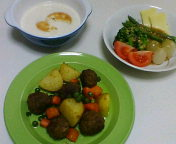 昨日の夕飯(野菜のホットサラダ)