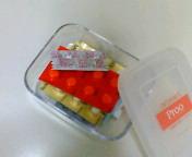 薬容器にぴったり〜!