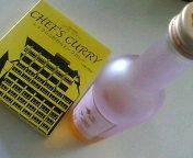 ホテル白菊オリジナルの梅酒