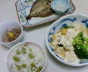 一昨日の夕飯