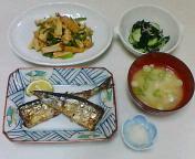 秋刀魚〜♪