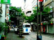 府内町商店街