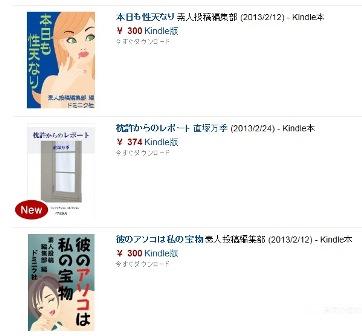 Kindle20130302_2