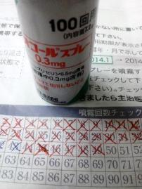 20130620_16_24