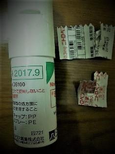 20171021ni_2