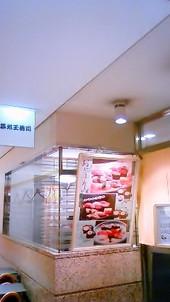 Sushi_b2