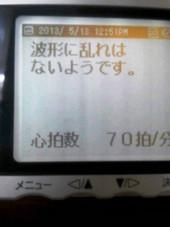 20130513normal