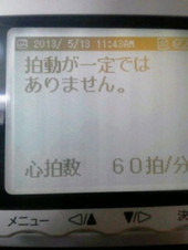 20130513heart