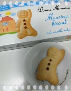 Cookie_blog