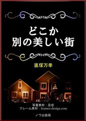 Sumino_blog