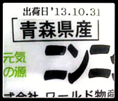20131203131951_2
