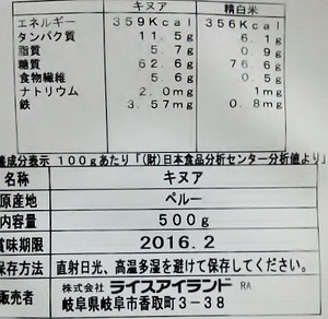 20150326q1_3