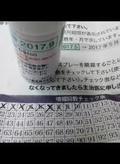 20160518172651a