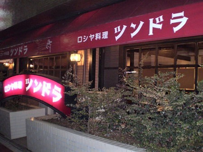 Photo_5_3