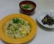 エミール・アンリのスープ皿