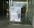 山口県立萩美術館・浦上記念館
