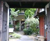 長屋門珈琲カフェ・ティカル1