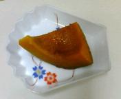 かぼちゃ〜!