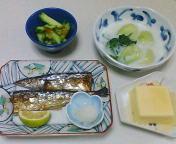 今秋3回目の秋刀魚ディナー