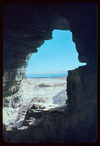 331pxview_of_the_dead_sea_from_a__2