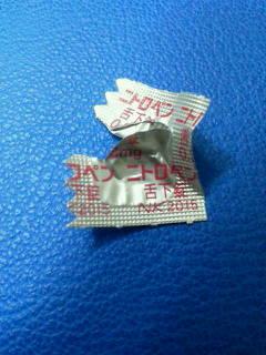 ニトロペン1<br />  錠