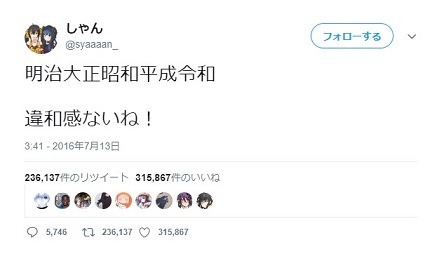 201941s_1